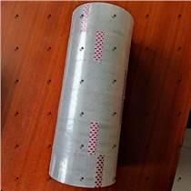 供应厂家大米数多种型号透明胶带支持定制印字胶带