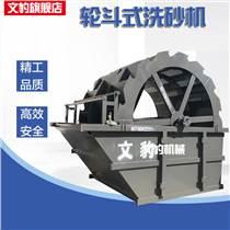 直銷輪式洗砂機礦山生產線砂石清洗分離設備水輪式洗沙機