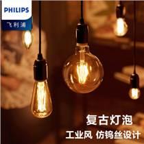 供應陜西LED球泡燈 尖泡燈 拉尾泡 廠家直銷