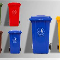 重慶分類垃圾桶240L/120/100L廠家直銷更優
