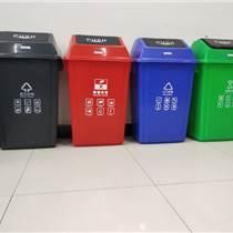 西南分類垃圾桶彈蓋垃圾桶供應
