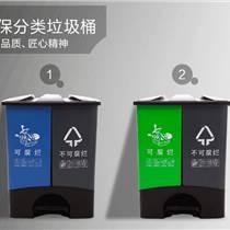 云貴川廠家供應分類垃圾桶雙桶垃圾桶
