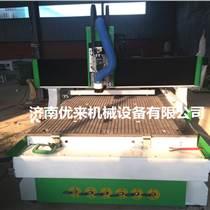 供应黑龙江鸡西市侧排直列式自动换刀加工中心厂家直销