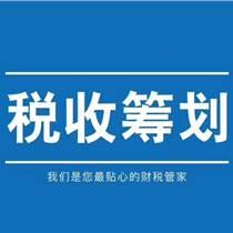 青島高新技術企業申報代理機構