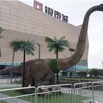 仿真腕龍模型制作 長頸食草恐龍