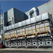 RCO催化燃燒裝置 RCO吸附裝置 催化燃燒裝置