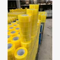 供应胶带浅黄透明胶带4.7cm80m