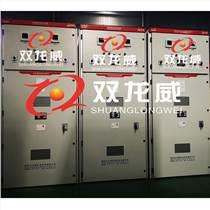 高壓固態軟起動器 高壓電機軟啟動器 專業售后團隊現場