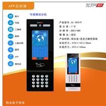 翔龍XL-8007F主機,可刷卡,密碼,可視,高電壓