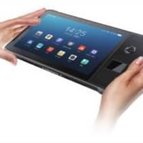 河南優博訊 應訊 P8000 安卓9.0 工業級平板