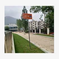 南京人防工程標識牌