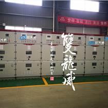 高壓電抗軟啟動 干式移磁無級調壓軟起動柜 制作精良