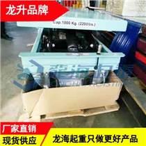 防夾傷電動升降平臺車LMN-B30 雙剪式可移動升降
