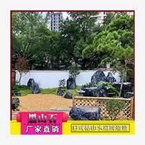 广东黑山石假山装饰 喷泉围边造景石 黑山石零售批发