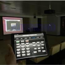 成都中控系统安装调试展厅智能中央控制系统