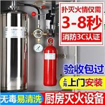 廚房自動滅火裝置系統設備單雙瓶組3C認證商場酒店餐廳