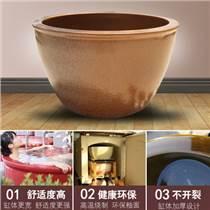 景德鎮陶瓷洗浴大缸泡澡缸溫泉酒店1.2米