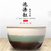 景德鎮陶瓷洗浴大缸泡澡缸1.2米