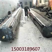 260mm氣囊充氣壓力為0.03衡水元亨廠家