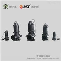 鑄鐵潛污泵維護與保養