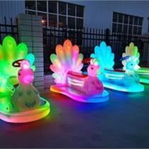廣場商場兒童電動發光閃燈孔雀碰碰車游樂設施