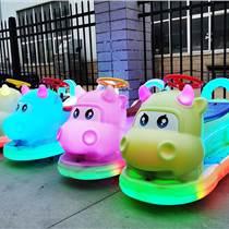 商場戶外兒童電動發光閃燈游樂車小牛碰碰車游樂設施