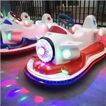 廣場擺攤兒童生意車子戰斗飛機碰碰車游樂設施