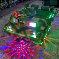 廣場戶外兒童玩具車坦克碰碰車設施