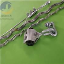 OPGW光纜懸垂線夾 預絞式光纜懸垂金具串
