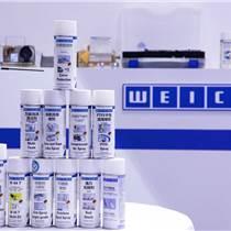 WEICON W 44 T  萬用防銹潤滑劑