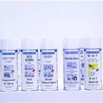WEICON 硅噴劑 滑動和脫模劑