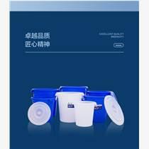 重慶廠家直供物業樓道垃圾桶|200L圓形帶蓋水桶|強
