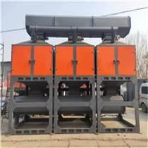 定制 催化燃燒裝置廠家 催化燃燒設備價格 保證品質