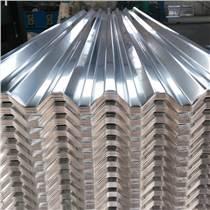 750/840/850/900型瓦楞鋁板 鋁瓦  鋁