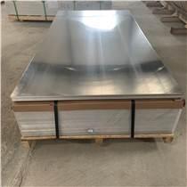 3003合金铝板与5052合金铝板的比较 永合铝业解