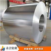 采用铝皮保温的优势 保温铝卷 保温铝皮
