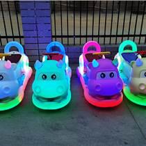 碰碰車雙人電動公園夜市廣場擺攤兒童生意發光牛氣沖天