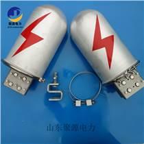光纜金具鋁合金接頭盒立式桿用光纜接線盒