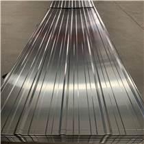 鋁瓦-你正確的選擇 鋁瓦 瓦楞鋁板 鋁瓦楞板