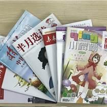 印刷雜志期刊 雜志印刷公司 河南印刷雜志期刊印刷公司