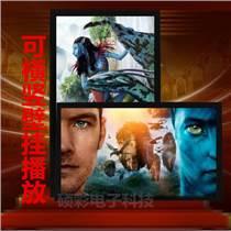 广西青海广告机电影院可横竖壁挂广告机