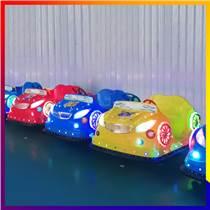 兒童碰碰車小汽車電動廣場游樂設備戶外家用雙人發光夜市