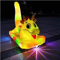 廣場游樂設備新款彩燈親子小龍人兒童游樂玩具碰碰車