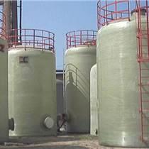 貴州玻璃鋼罐|貴陽玻璃鋼儲罐|玻璃鋼儲存罐廠家
