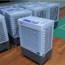 供应厂家直租北京喷雾风扇出租,冷风机租赁