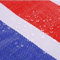 現貨供應塑編布防雨彩條布