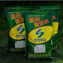 羊飼料肉羊育肥用的飼料添加劑增重催肥預混料飼料