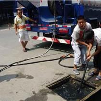 溫州市龍灣區管道疏通龍灣區馬桶疏通化糞池清理