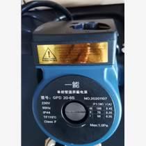 水地暖循環泵的安裝圖