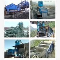 氣化爐爐渣脫水系統,脫水后渣水分離,可干堆可運輸!絕